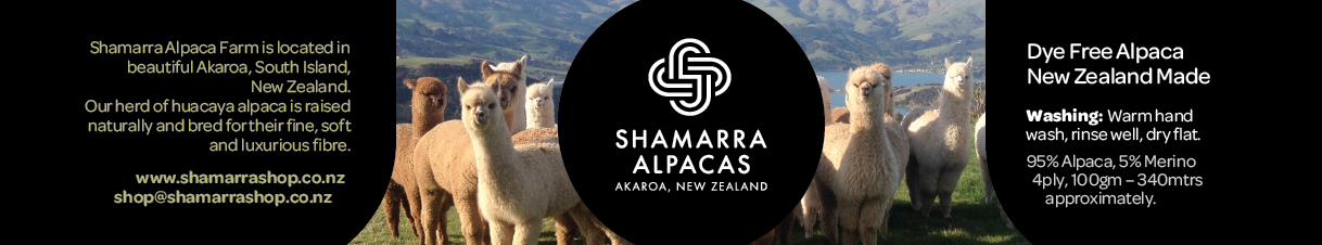 Shamarra Alpacas Yarn Product Label Design