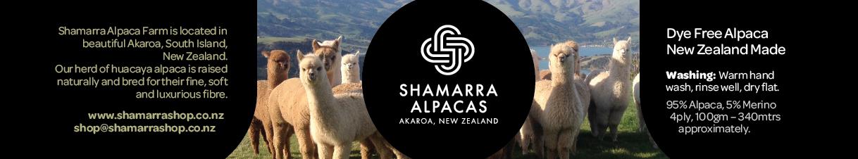 Shamarra Alpacas Yarn Product Label Design